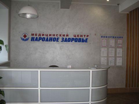 Наркологическая клиника тулун 26 июня день наркомании