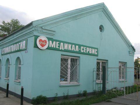 знакомства иркутская обл город тулун
