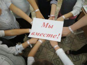 https://web-tulun.ru/info/images/news/bel%20lent.jpg