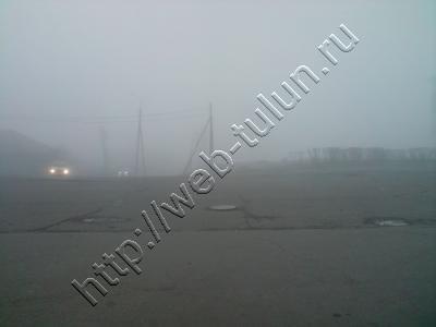 туман, альбом Разное