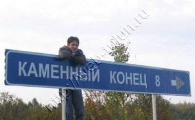 КК, альбом Приколы