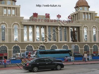Китай, альбом Путешествия