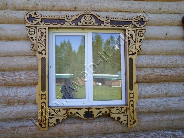 """Тофаларский кардон"" Июнь 2014, альбом Путешествия"