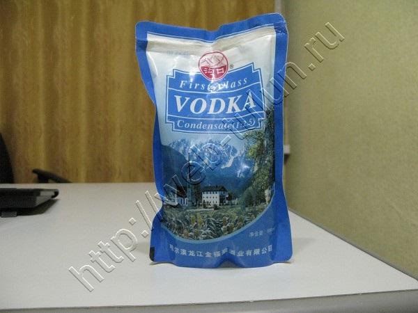 Водка Китай  Пластиковый пакет 0,5л, альбом Путешествия
