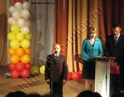 10-летний Юбилей Гимназии, альбом Гимназия