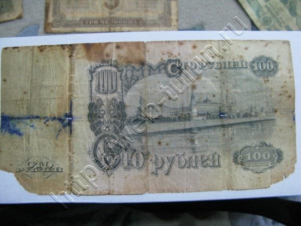 100 Рублей СССР 1947г , альбом Вещи из СССР