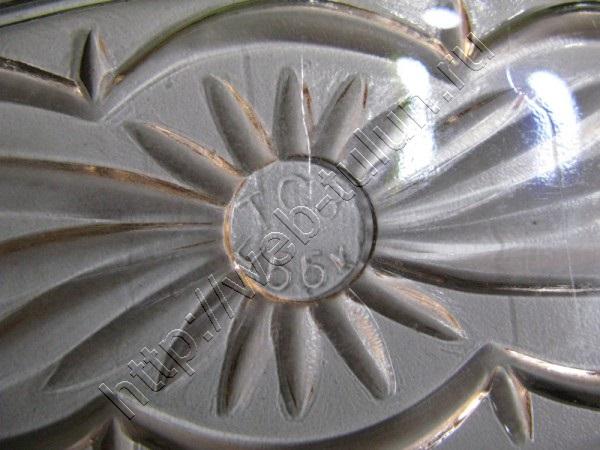 Рыбница Тулунского стекольного завода , альбом Вещи из СССР