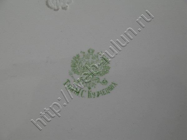 Фарфоровая тарелка Т-ва М.С. Кузнецова конец 19 - начало 20 века, альбом Вещи из СССР