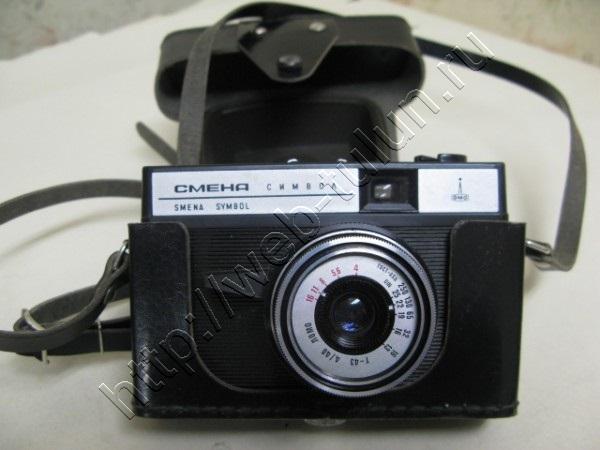 Фотоаппарат СССР Смена символ, альбом Вещи из СССР