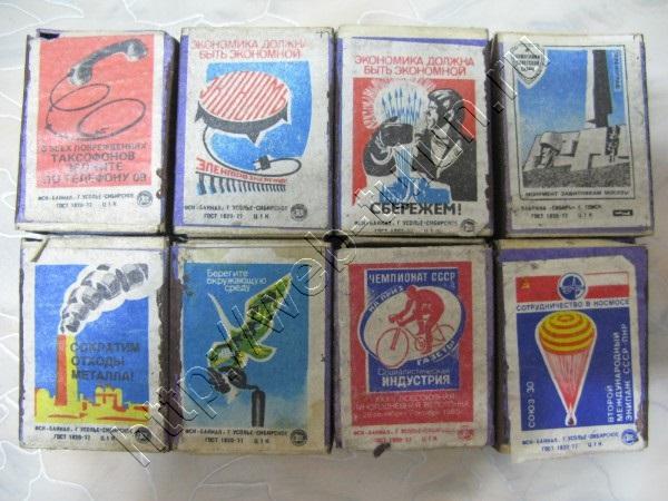 Коробки со спичками СССР В стиле социализма., альбом Вещи из СССР