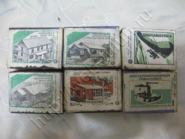 Коробки со спичками СССР Реклама, альбом Вещи из СССР