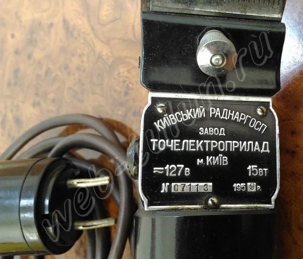 Машинка для стрижки CCCР Киев з-д Точелектроприлад 1959 год., альбом Вещи из СССР