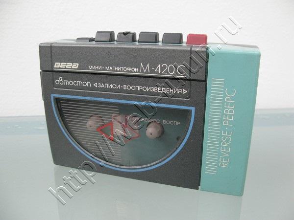 Мини-магнитофон Вега М-420С (Стереофонический реверсный диктофон), альбом Вещи из СССР