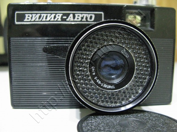 Вилия-Авто Шкальный фотоаппарат  СССР 80-е годы, альбом Вещи из СССР