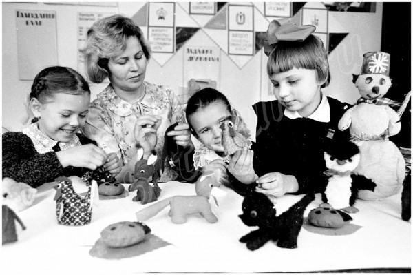 Тулунский дом пионеров 70е гг., альбом Люди из нашего прошлого