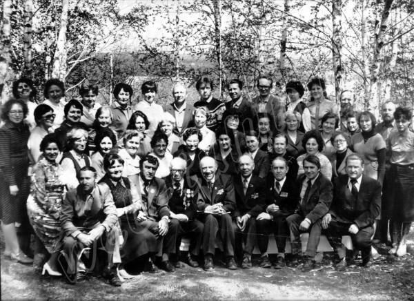 Коллектив пед.училища. 80е гг., альбом Люди из нашего прошлого