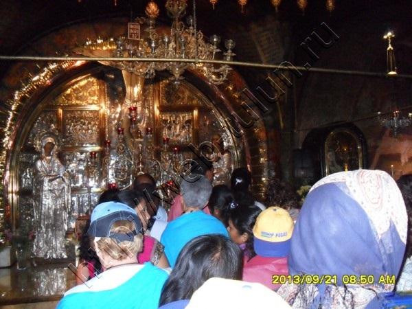 место распятия Христа, альбом Иерусалим