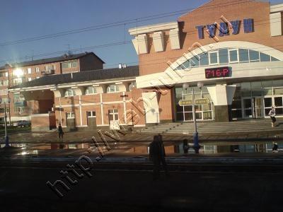 вокзал, альбом Город Тулун