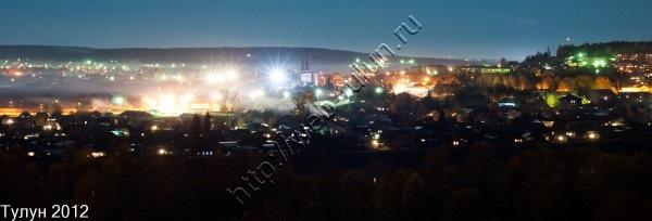 панорама города 1, альбом Город Тулун