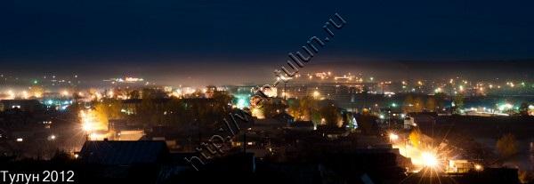 панорама города 2, альбом Город Тулун