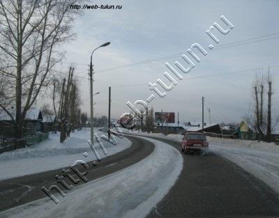 "Ул. ""Юбилейная"" Январь 2009, альбом Город Тулун"