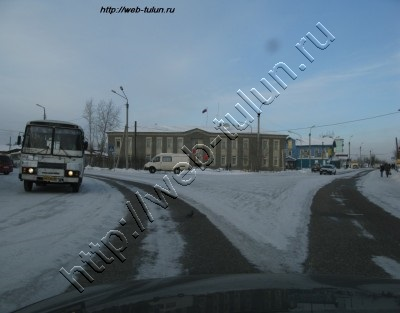 Ул. Ленина, альбом Город Тулун