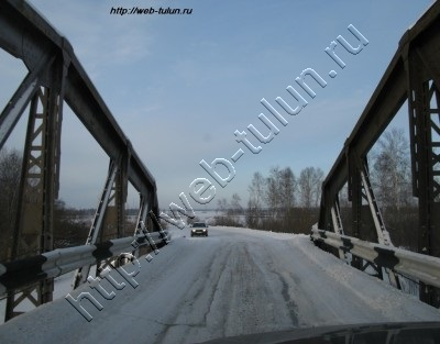 """Мост через реку """"Курзанка"""", альбом Город Тулун"""