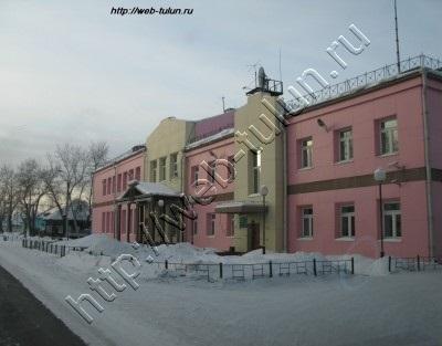 Ул. Шмелькова РКЦ, альбом Город Тулун