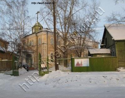 церковь, альбом Город Тулун