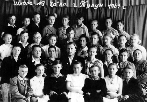 Ученики 7а класса школы №1 1961 г., альбом Школьники Тулунские !