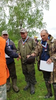 Чемпионат Ирк. области, альбом Охота Рыбалка