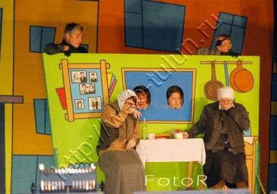 Черемховский театр 7 Осень 2009, альбом Мероприятия города