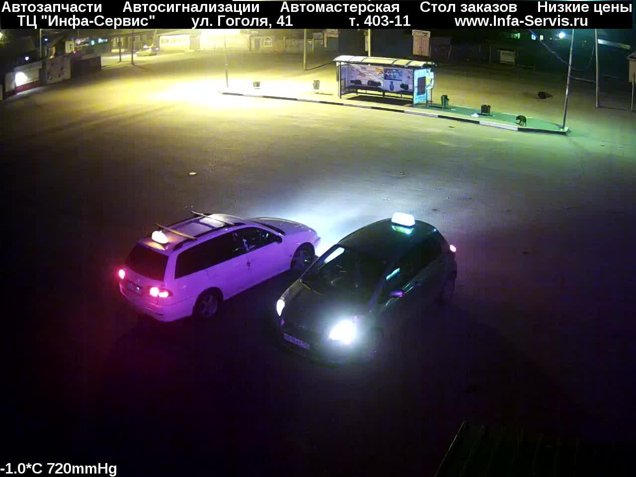 WEB-камера г.Тулун, Автостанция